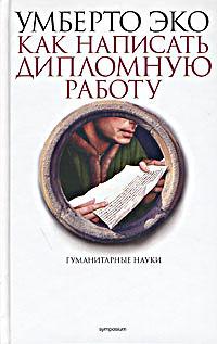 book of ra forum hr